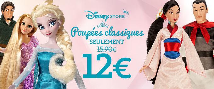 Offre exceptionnelle Disney Store