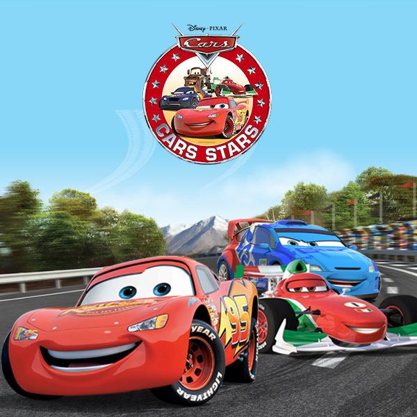 Cars Gewinnspiel