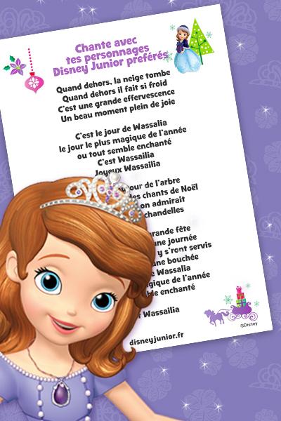 Chante Noël avec Princesse Sofia
