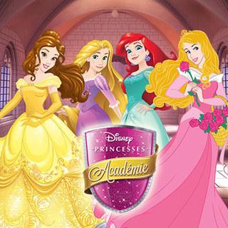 مشاركتي في مسابقة أفضل لعبة pc fr_pri_cot_princess_