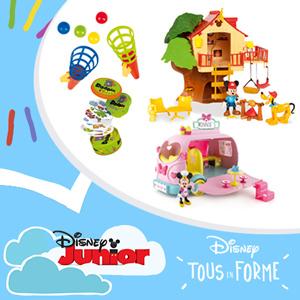 Faites danser vos enfants et tentez de gagner des jouets La Maison de Mickey