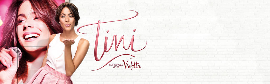 Disney Video Collection Tini sep16 (hero)