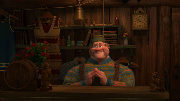 Big Summer Blowout