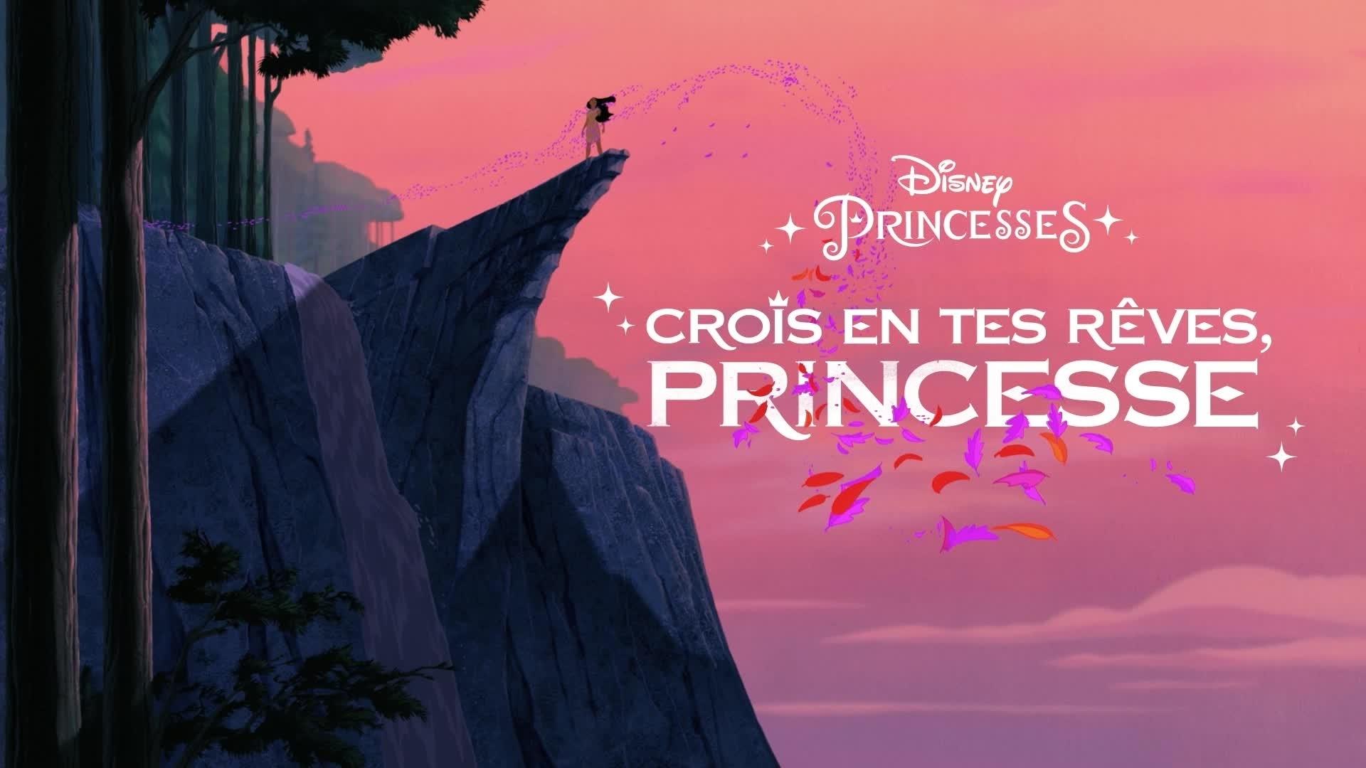 Crois en tes Rêves, Princesse : sois une championne.