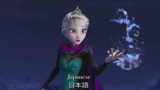 La reine des neiges - Image de reine ...
