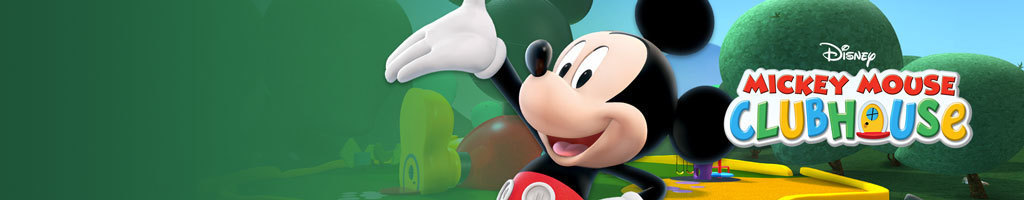 Mickey Mouse Clubhouse - Site Link (Hero Universal)